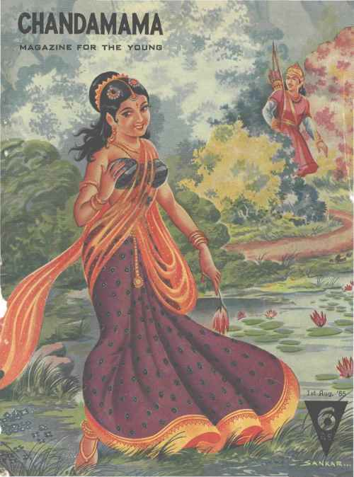 Chandamama – Pulp and old Magazines